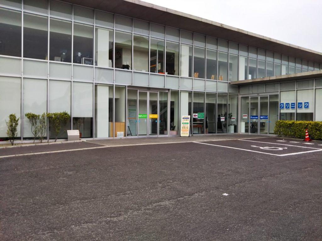坂出市の香川成人医学研究所