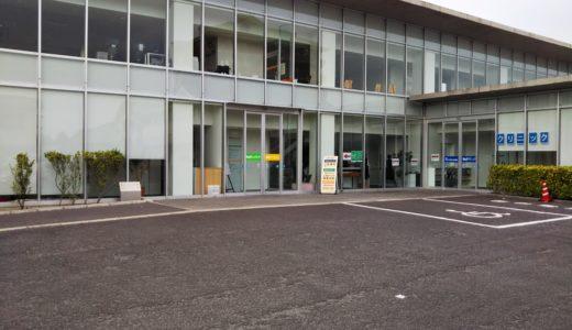香川成人医学研究所で生活習慣病予防健診