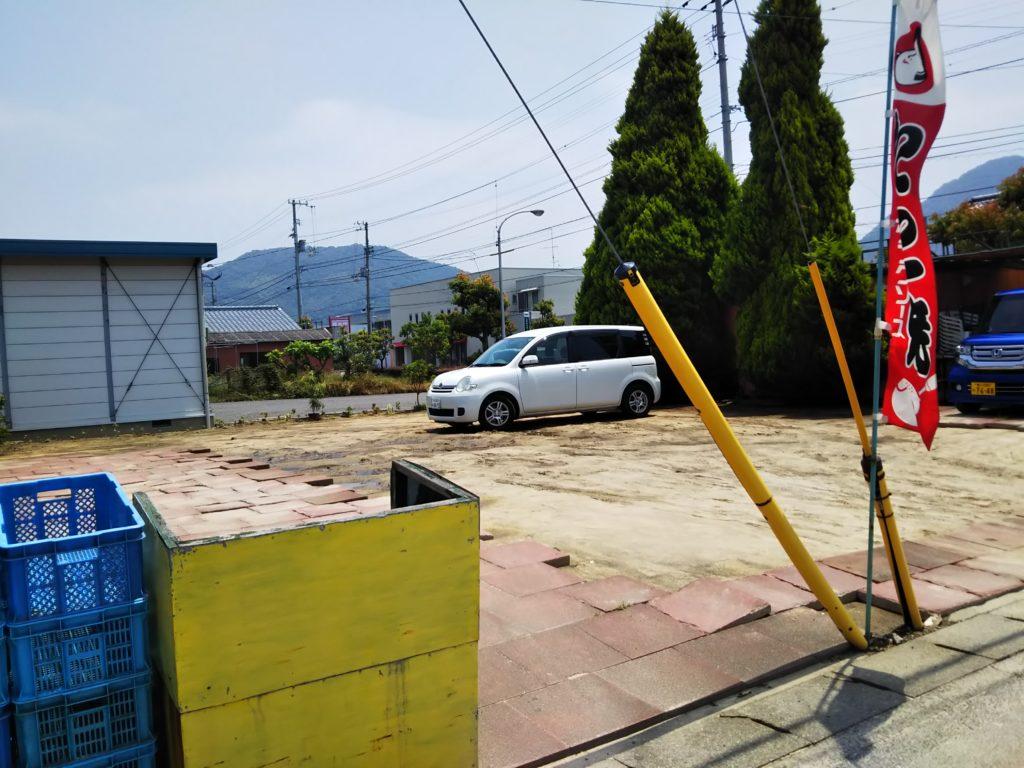 小前駐車場