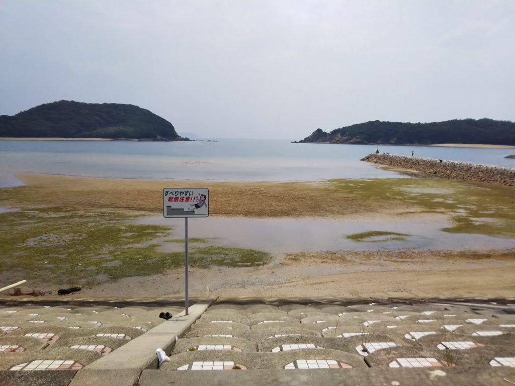 新仁尾港横浜1