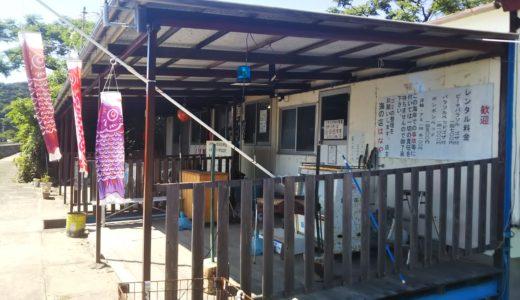 三豊市名部戸海水浴場と海の家はなやと海ほたる