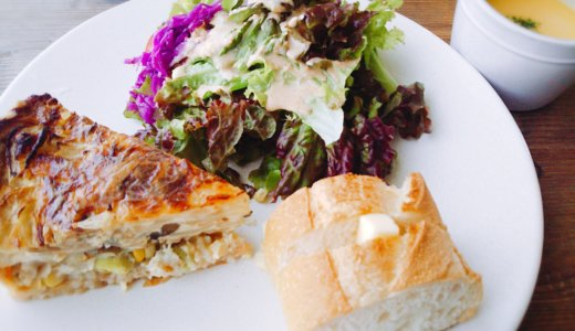 丸亀市のキッシュがおいしい 三月の豆cafe