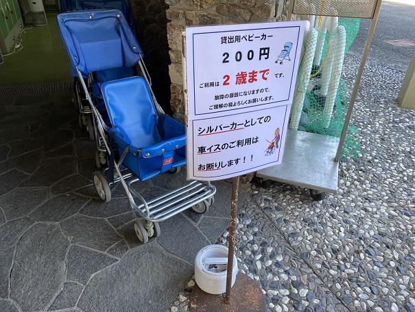 ベビーカーの貸出高知県立のいち動物公園
