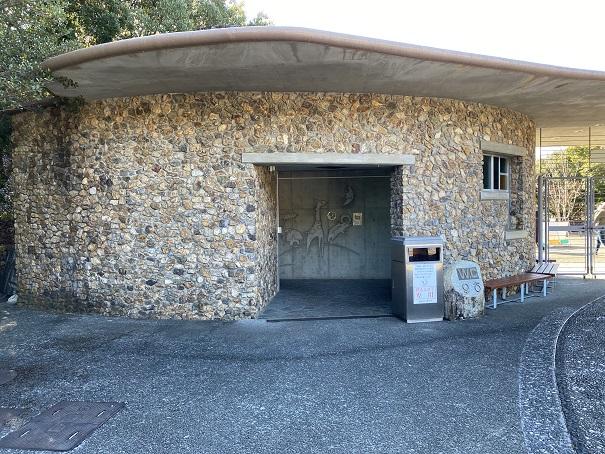 トイレ高知県立のいち動物公園