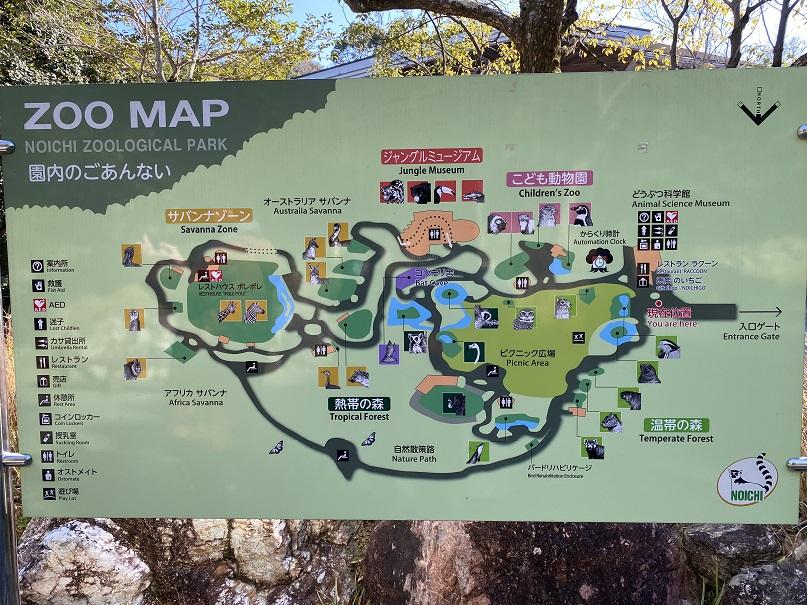 高知県立のいち動物公園ZOOMAP案内図