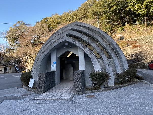 龍河洞トイレ