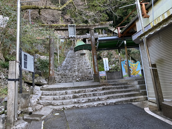 龍河洞階段