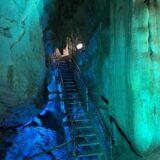 龍河洞 天然記念物鍾乳洞 神秘的なライトアップ照明 香美市