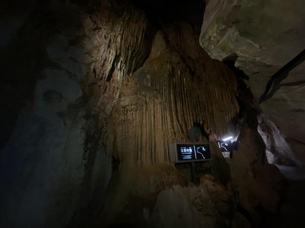 玉簾の滝龍河洞
