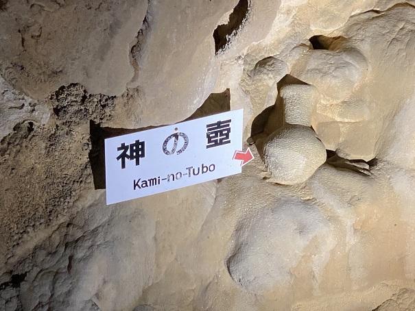 穴居第三室神の壺