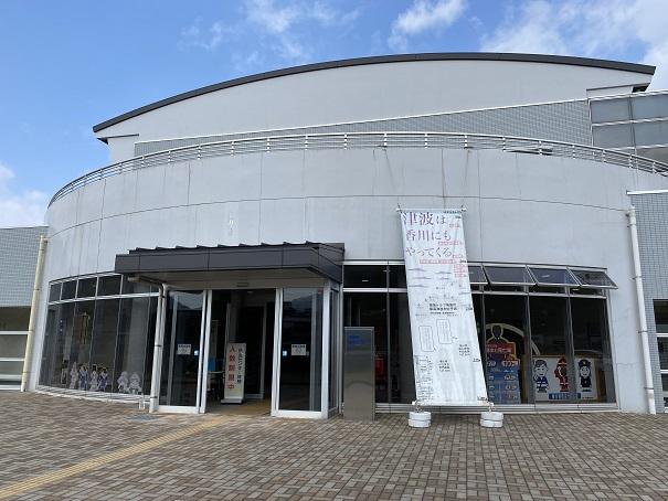 香川県防災センター外観