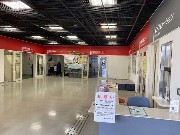 香川県防災センター館内風景