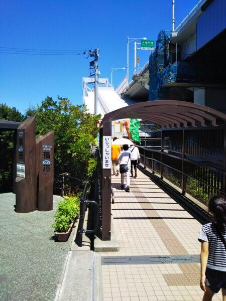 鳴門市大鳴門橋遊歩道 渦の道入り口