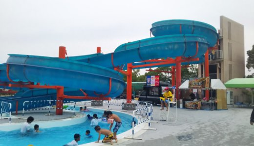 トレスタ白山の夏季限定 レジャープール 香川県三木町