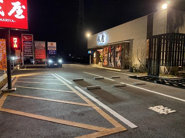 焼肉専門店 成屋駐車場