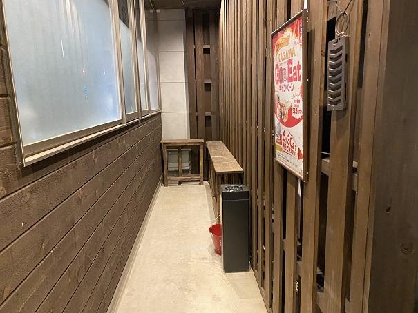 焼肉専門店 成屋喫煙所