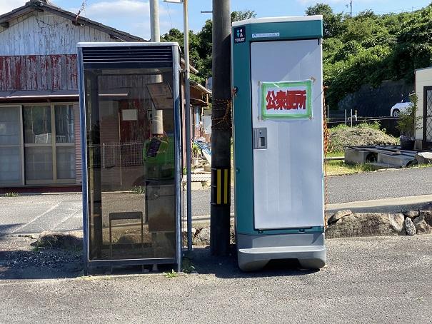 高尻海水浴場トイレ