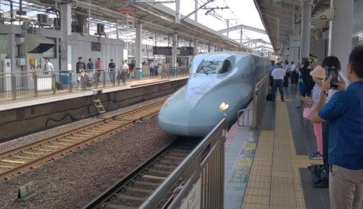特急南風4号岡山行き8分で新幹線みずほ605号に乗り換えれるか