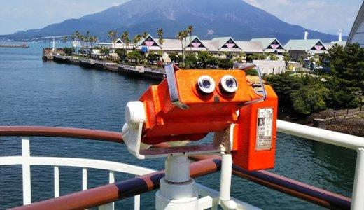 鹿児島から桜島へは桜島フェリーが24時間運航でいつでも便利