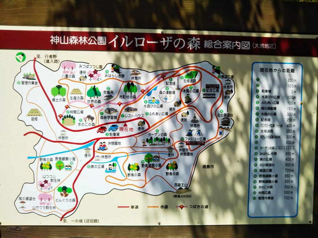 イルローザの森地図