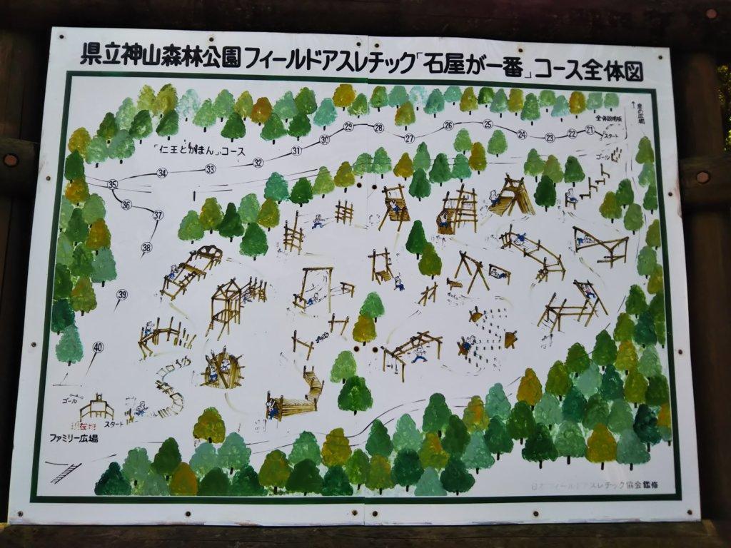 石屋が一番コース全体図