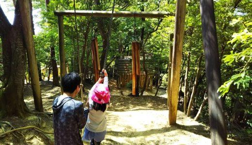 徳島県の神山森林公園のアスレチック「石屋が一番」