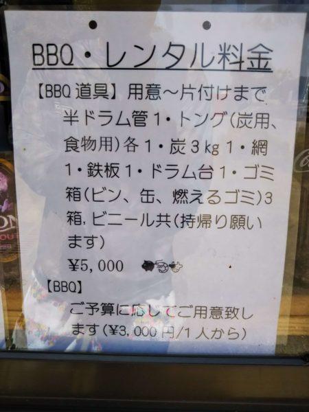 ビーチハウスヤマダ3