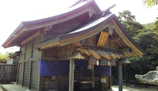 鳥取市の白兎神社は縁結びの神様で恋愛成就を願います