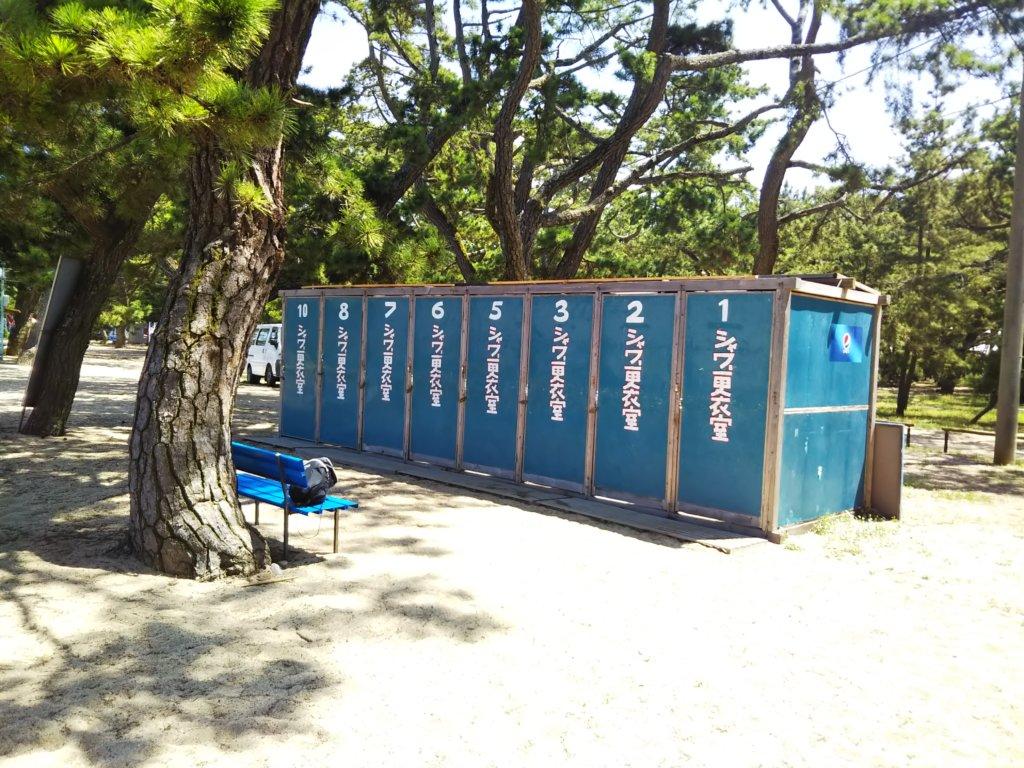 津田の松原海水浴場シャワー