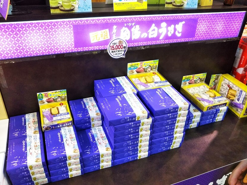 鳥取県のうさぎのお菓子