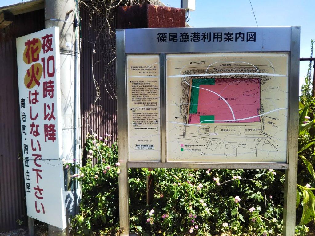 篠尾海水浴場案内図