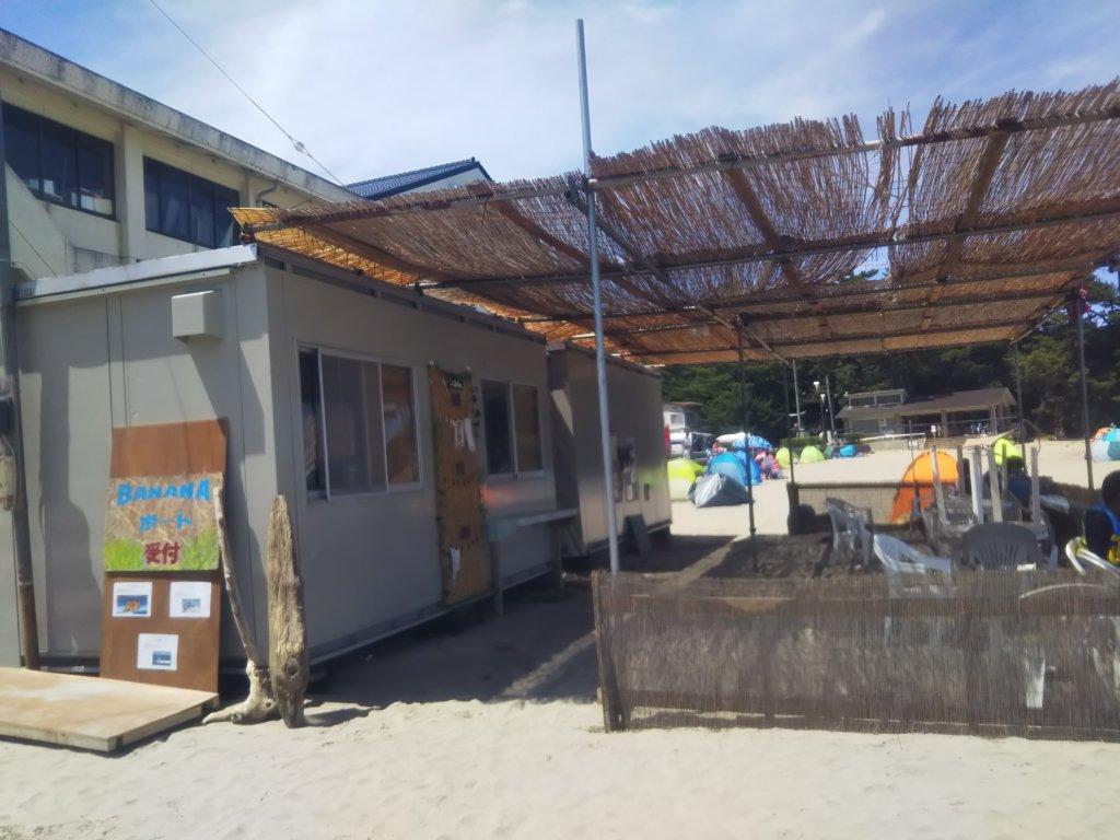浦富海水浴場海の家