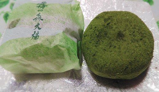 愛媛県四国中央市の霧の森大福が買える霧の森
