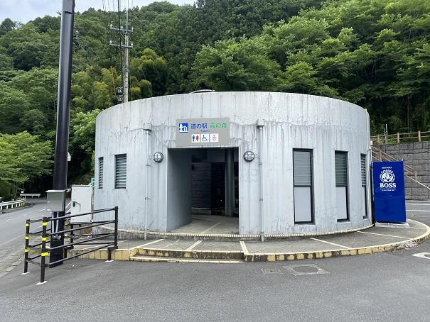 トイレ霧の森菓子工房新宮店