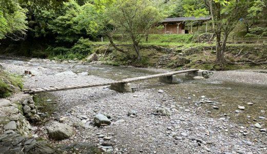 霧の森の馬立川で川遊び 四国中央市