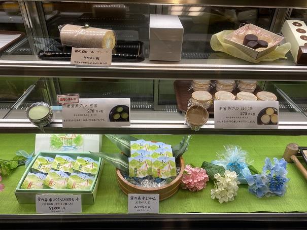 霧の森菓子工房新宮店商品