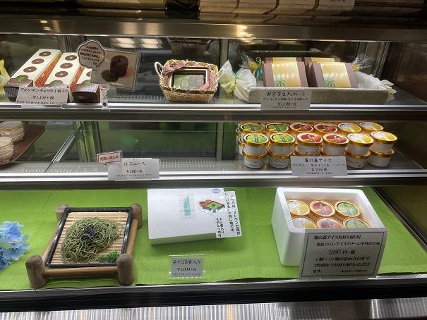 霧の森菓子工房新宮店価格