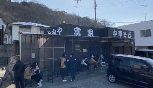 富家 中華そば 行列が出来る人気ラーメン店 多度津町