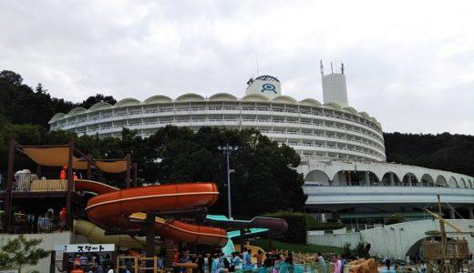 レオマの森 温水プール 温泉付ディナーバイキング 香川県丸亀市のホテル