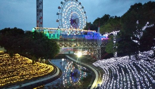 NEWレオマワールド(ニューレオマ)香川県の遊園地