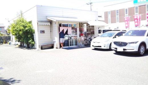 徳島県徳島市の人気のラーメン店 支那そば三八 田宮店