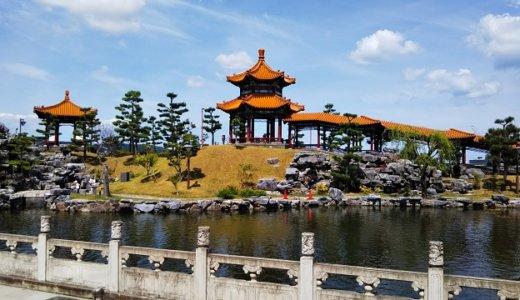 鳥取県で中国旅行気分を味わう 燕趙園 中国庭園