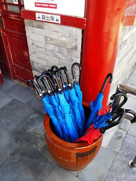燕趙園 貸し出し傘