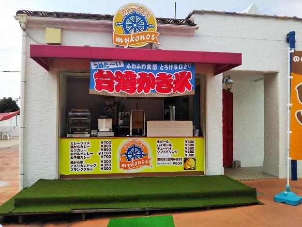mykonos 台湾かき氷のお店