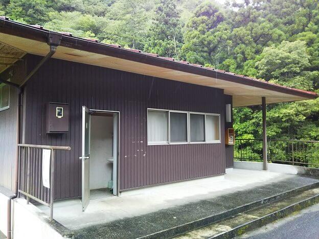 虹の滝 管理棟