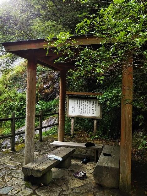 塩江不動の滝 東屋2