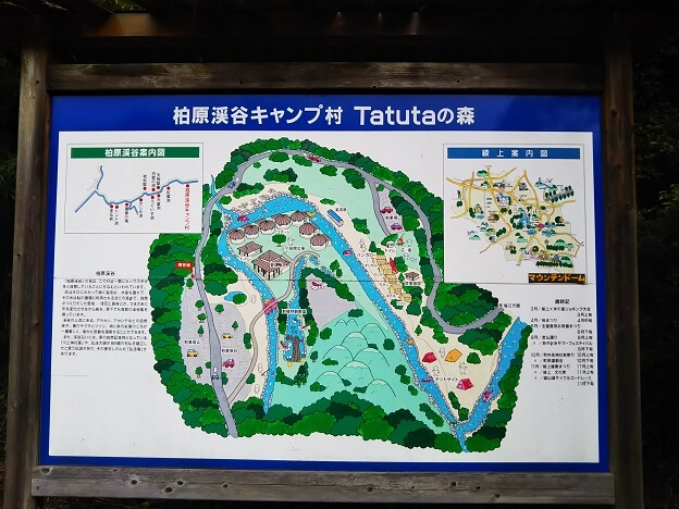 tatutaの森案内図