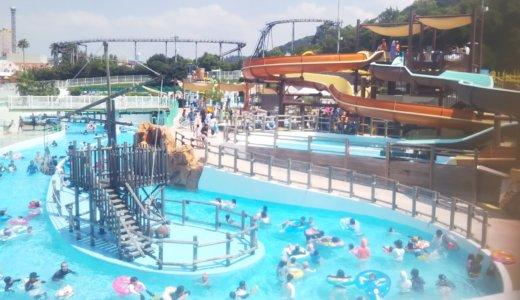 香川県丸亀市の遊び・温泉・宿泊ができるレオマリゾート