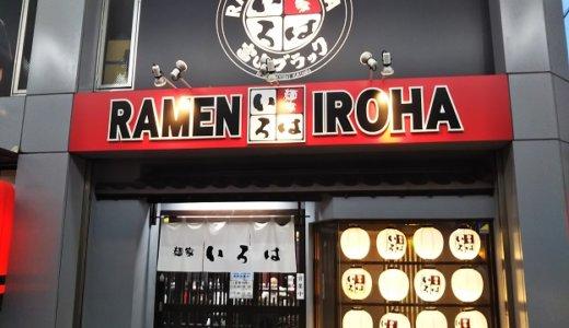 高松市にオープン 東京ラーメンショーV5の麵屋いろは