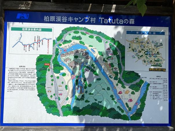 キャンプ村tatutaの森案内図